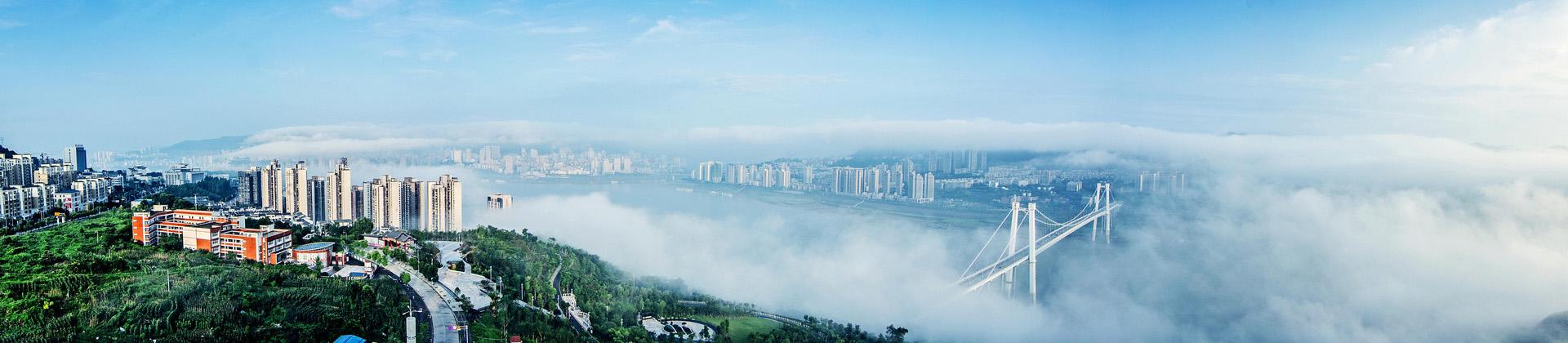 重庆旅游景点
