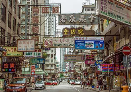 ★重庆到香港旅游,香港、澳门5日旅游报价【奇妙系列】